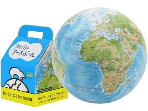 地球儀;小学生;表5