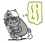 仕事猫;う~ん