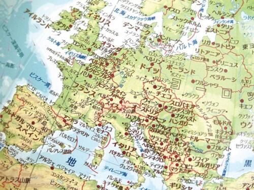地球儀;地勢型のアップ1